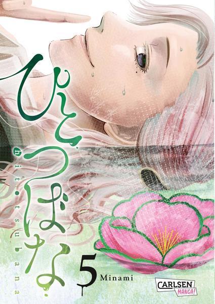 Hitotsubana 5 - Liebe, Drama und Intrigen (Mängelexemplar)