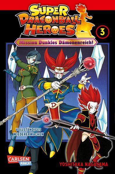 Super Dragon Ball Heroes 3 - Mission Dunkles Dämonenreich! (Mängelexemplar)